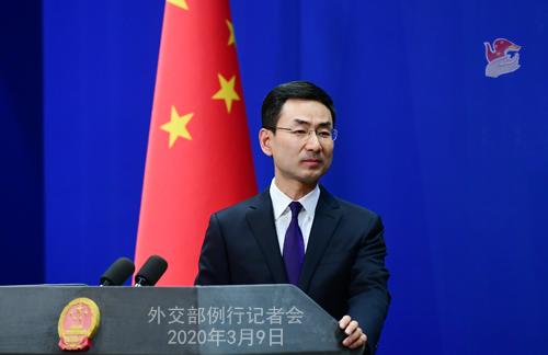 Conférence N°18 de presse du 9 mars 2020 tenue par le porte-parole du Ministère des Affaires étrangères Geng Shuang W020200312475941789440