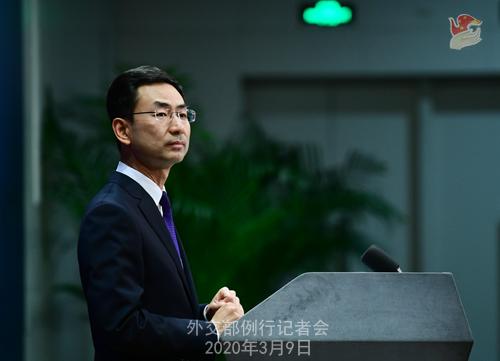 Conférence N°19 de presse du 9 mars 2020 tenue par le porte-parole du Ministère des Affaires étrangères Geng Shuang W020200312475941794652