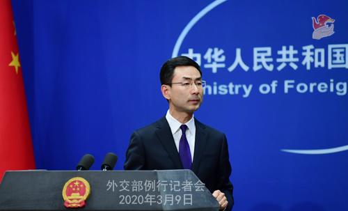 Conférence N°20 de presse du 9 mars 2020 tenue par le porte-parole du Ministère des Affaires étrangères Geng Shuang W020200312475941803960