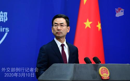 Conférence N°22 de presse du 10 mars 2020 tenue par le porte-parole du Ministère des Affaires étrangères Geng Shuang W020200313369752791366