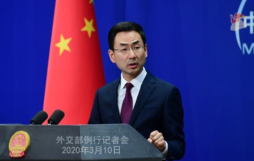 Conférence N°23 de presse du 10 mars 2020 tenue par le porte-parole du Ministère des Affaires étrangères Geng Shuang W020200313369752793723