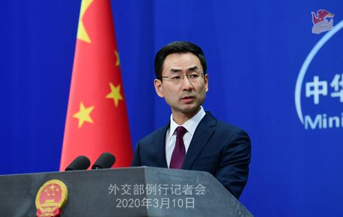 Conférence N°24 de presse du 10 mars 2020 tenue par le porte-parole du Ministère des Affaires étrangères Geng Shuang W020200313369752818470