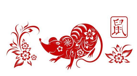 nouvelle-ann-e-chinoise-heureuse-année-de-signe-zodiaque-rat-art-traditionnel-et-style-d-isolement-vecteur-151447193