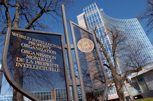 Organisation mondiale de la propriété intellectuelle (OMPI) topelement