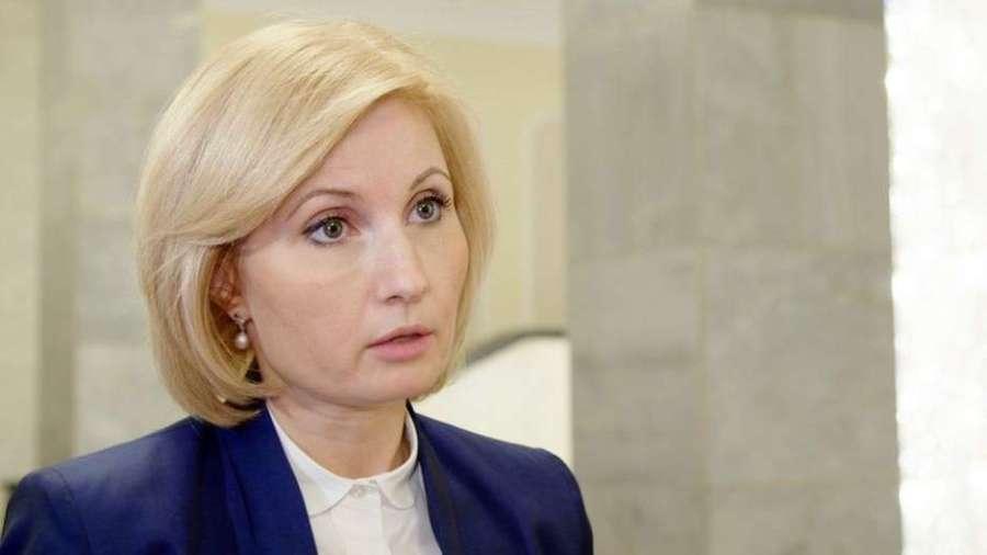 RUSSIE Batalina Olga Yuryevna