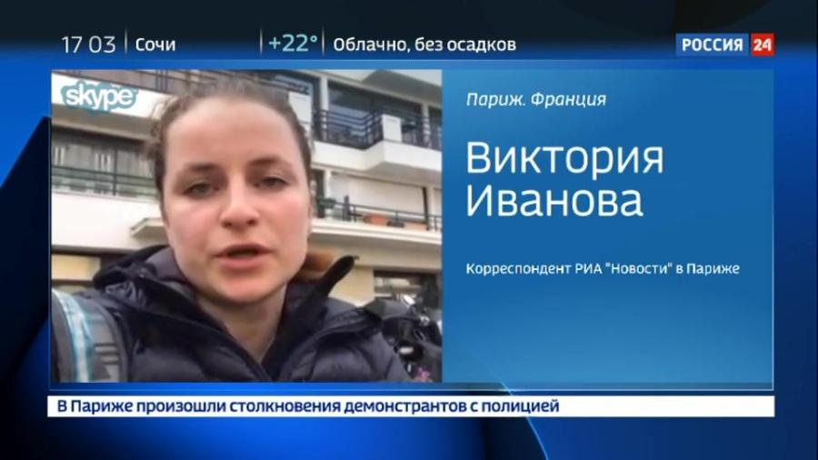 Viktoria Ivanova 11560846