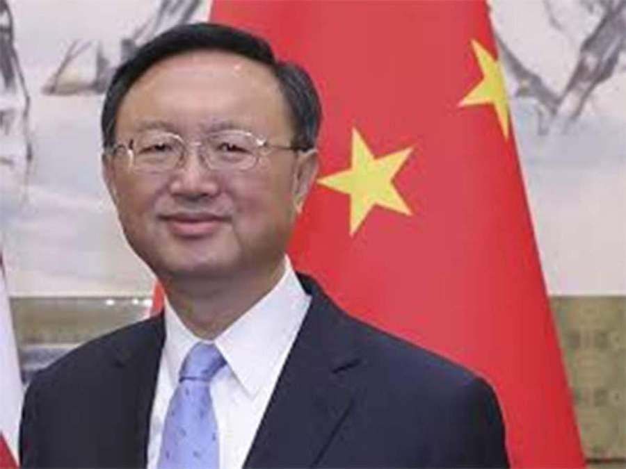 yang-jiechi-may-continue-as-chinas-special-representative-on-border-talks-with-india