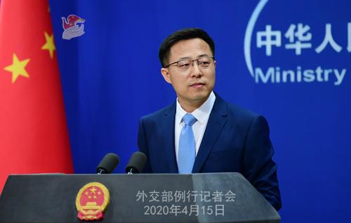 CHINE Conférence de presse PH 11 du 15 avril 2020 tenue par le porte-parole du Ministère des Affaires étrangères Zhao Lijian W020200419819893880050
