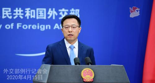 CHINE Conférence de presse PH 12 du 15 avril 2020 tenue par le porte-parole du Ministère des Affaires étrangères Zhao Lijian W020200419819893893782