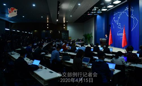 CHINE Conférence de presse PH 14 du 15 avril 2020 tenue par le porte-parole du Ministère des Affaires étrangères Zhao Lijian W020200419819893913248