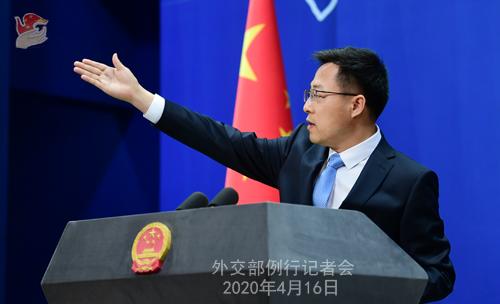 CHINE Conférence de presse PH 15 du 16 avril 2020 tenue par le porte-parole du Ministère des Affaires étrangères Zhao Lijian W020200419822260883969