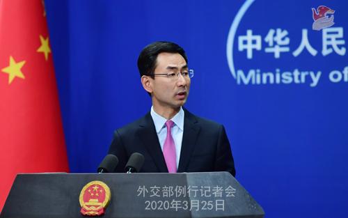 Conférence de presse PH 1 du 25 mars 2020 tenue par le porte-parole du Ministère des Affaires étrangères Geng Shuang W020200329859936006486