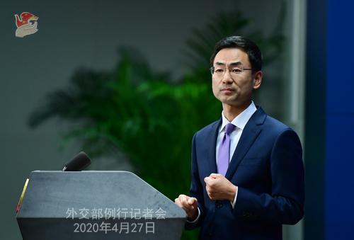 Conférence de presse PH 1 du 27 avril 2020 tenue par le porte-parole du Ministère des Affaires étrangères Geng ShuangW020200427719836514694