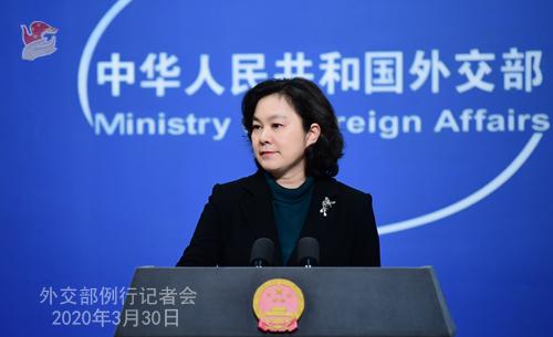 Conférence de presse PH 1 du 30 mars 2020 tenue par la porte-parole du Ministère des Affaires étrangères Hua Chunying W020200401706145986488