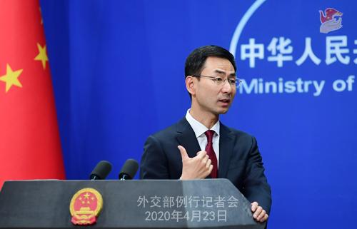 Conférence de presse PH 10-- du 23 avril 2020 tenue par le porte-parole du Ministère des Affaires étrangères Geng Shuang W020200426058534641668