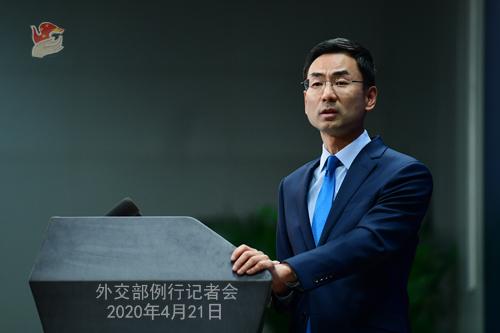 Conférence de presse PH 11 du 21 avril 2020 tenue par le porte-parole du Ministère des Affaires étrangères Geng Shuang W020200425282351728377