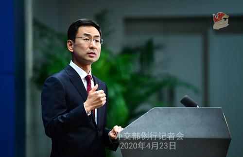 Conférence de presse PH 11-- du 23 avril 2020 tenue par le porte-parole du Ministère des Affaires étrangères Geng Shuang W020200426058534655655