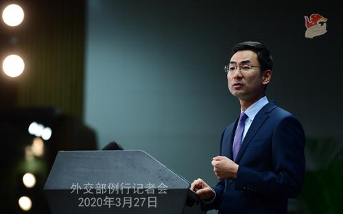 Conférence de presse PH 11 du 27 mars 2020 tenue par le porte-parole du Ministère des Affaires étrangères Geng Shuang W020200401370147982446