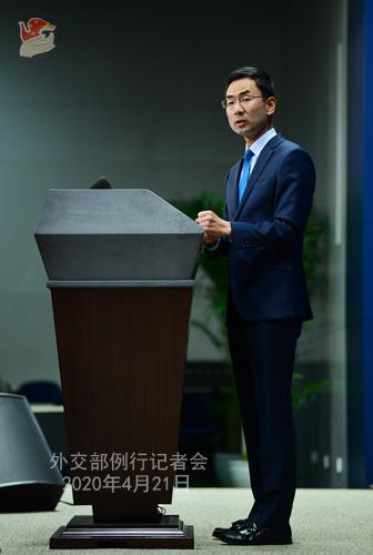 Conférence de presse PH 12 du 21 avril 2020 tenue par le porte-parole du Ministère des Affaires étrangères Geng Shuang W020200425282351730968