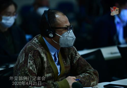 Conférence de presse PH 13 du 21 avril 2020 tenue par le porte-parole du Ministère des Affaires étrangères Geng Shuang W020200425282351735679