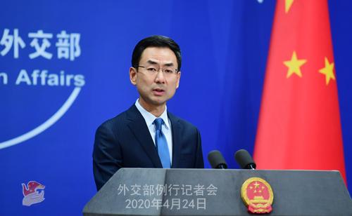 Conférence de presse PH 13-- du 23 avril 2020 tenue par le porte-parole du Ministère des Affaires étrangères Geng Shuang W020200424621083005393