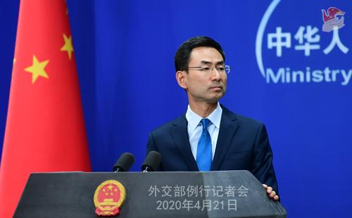 Conférence de presse PH 14 du 21 avril 2020 tenue par le porte-parole du Ministère des Affaires étrangères Geng Shuang W020200425282351745368