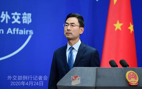 Conférence de presse PH 14-- du 23 avril 2020 tenue par le porte-parole du Ministère des Affaires étrangères Geng Shuang W020200424621083014922