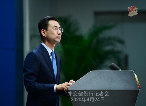 Conférence de presse PH 14-- du 23 avril 2020 tenue par le porte-parole du Ministère des Affaires étrangères Geng Shuang W020200424621083018202