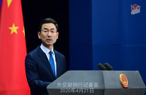 Conférence de presse PH 15 du 21 avril 2020 tenue par le porte-parole du Ministère des Affaires étrangères Geng Shuang W020200425282351743504