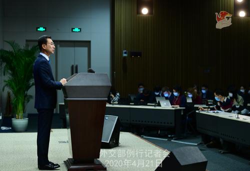 Conférence de presse PH 16 du 21 avril 2020 tenue par le porte-parole du Ministère des Affaires étrangères Geng Shuang W020200425282351755244
