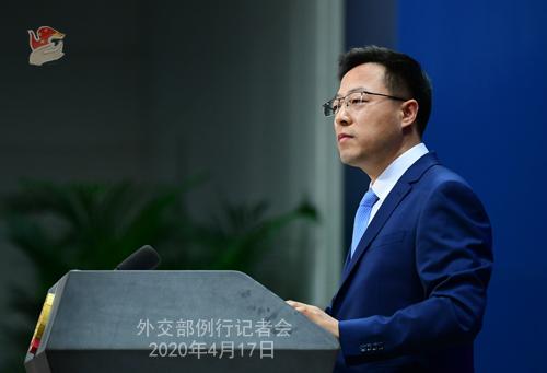 Conférence de presse PH 2 du 17 avril 2020 tenue par le Porte-parole du Ministère des Affaires étrangères Zhao Lijian W020200422348662860502