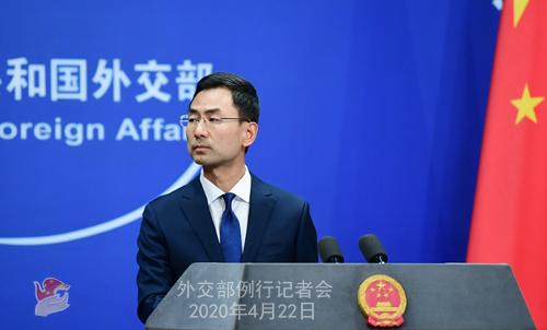 Conférence de presse PH 2-- du 22 avril 2020 tenue par le porte-parole du Ministère des Affaires étrangères Geng Shuang W020200426055955438006