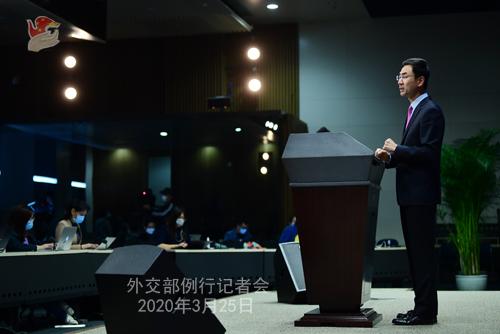 Conférence de presse PH 2 du 25 mars 2020 tenue par le porte-parole du Ministère des Affaires étrangères Geng Shuang W020200329859936018756