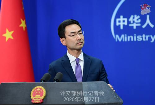 Conférence de presse PH 2 du 27 avril 2020 tenue par le porte-parole du Ministère des Affaires étrangères Geng Shuang W020200427689232016593