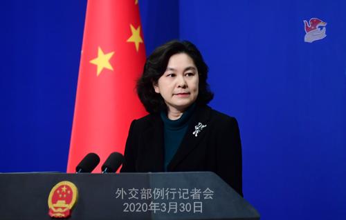Conférence de presse PH 2 du 30 mars 2020 tenue par la porte-parole du Ministère des Affaires étrangères Hua Chunying W020200401706146005848