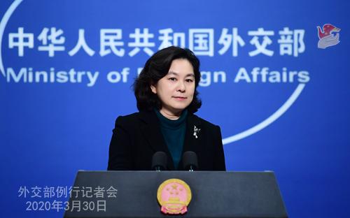 Conférence de presse PH 3 du 30 mars 2020 tenue par la porte-parole du Ministère des Affaires étrangères Hua Chunying W020200401706146400113