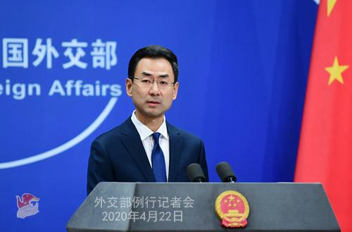 Conférence de presse PH 4-- du 22 avril 2020 tenue par le porte-parole du Ministère des Affaires étrangères Geng Shuang W020200426055955438006