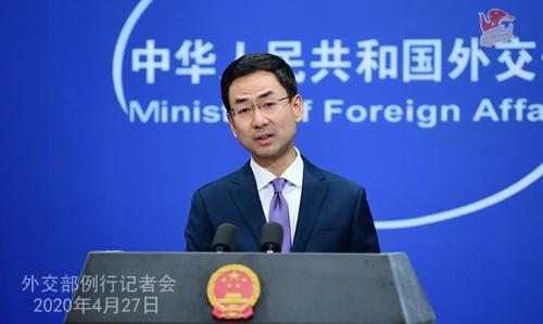 Conférence de presse PH 4 du 27 avril 2020 tenue par le porte-parole du Ministère des Affaires étrangères Geng Shuang W020200427689232026908