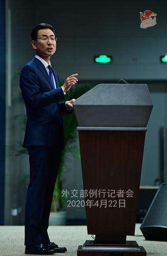 Conférence de presse PH 5-- du 22 avril 2020 tenue par le porte-parole du Ministère des Affaires étrangères Geng Shuang W020200426055955437166