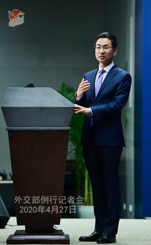 Conférence de presse PH 5 du 27 avril 2020 tenue par le porte-parole du Ministère des Affaires étrangères Geng Shuang W020200427719836528866