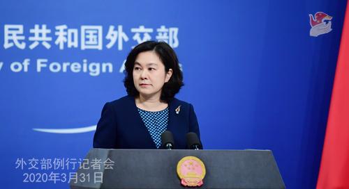 Conférence de presse PH 5 du 31 mars 2020 tenue par la porte-parole du Ministère des Affaires étrangères Hua Chunying W020200402829267046233