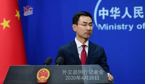 Conférence de presse PH 6 du 20 avril 2020 tenue par le porte-parole du Ministère des Affaires étrangères Geng Shuang W020200423349312683133