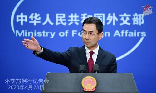 Conférence de presse PH 6-- du 23 avril 2020 tenue par le porte-parole du Ministère des Affaires étrangères Geng Shuang W020200426058534622465