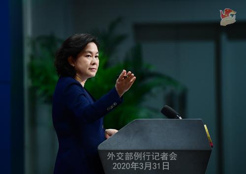Conférence de presse PH 6 du 31 mars 2020 tenue par la porte-parole du Ministère des Affaires étrangères Hua Chunying W020200402829267057818