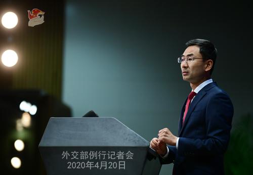 Conférence de presse PH 7 du 20 avril 2020 tenue par le porte-parole du Ministère des Affaires étrangères Geng Shuang W020200423349312698504