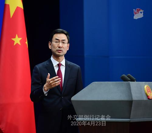 Conférence de presse PH 7-- du 23 avril 2020 tenue par le porte-parole du Ministère des Affaires étrangères Geng Shuang W020200426058534631788
