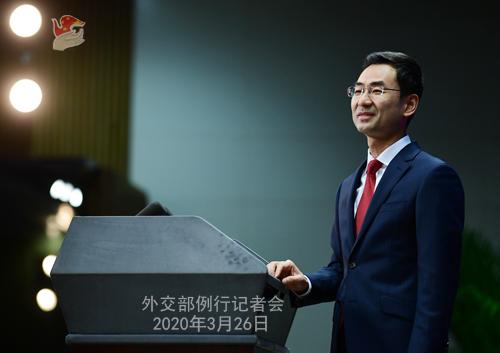 Conférence de presse PH 7 du 26 mars 2020 tenue par le porte-parole du Ministère des Affaires étrangères Geng Shuang W020200329863522990275