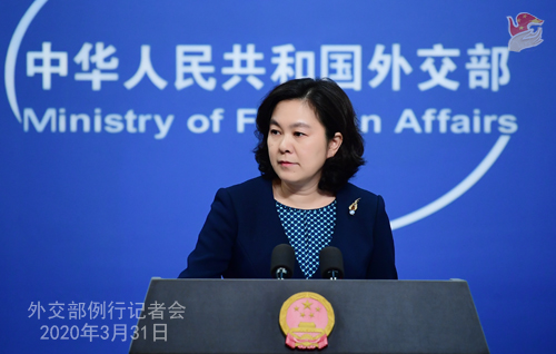Conférence de presse PH 7 du 31 mars 2020 tenue par la porte-parole du Ministère des Affaires étrangères Hua Chunying W020200402829267069035