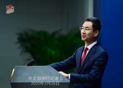 Conférence de presse PH 8 du 26 mars 2020 tenue par le porte-parole du Ministère des Affaires étrangères Geng Shuang W020200329863522991656