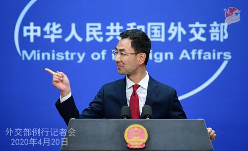 Conférence de presse PH 9 du 20 avril 2020 tenue par le porte-parole du Ministère des Affaires étrangères Geng Shuang W020200423349312704571